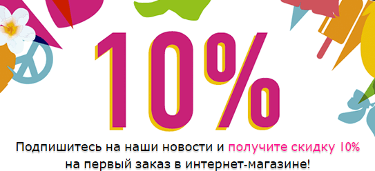 Акции THE BODY SHOP в Москве